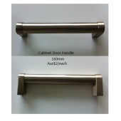 Cabinet door handle (gloss/square)