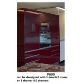Kitchen Cabinets Pantry Tall Units P600